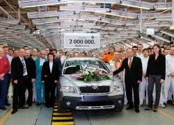 Выпуск юбилейной 2-миллионной Шкоды Октавии на заводе в Словакии